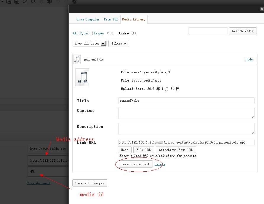 send_audio_to_editor